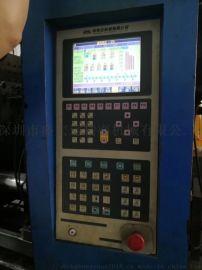 深圳东莞惠州注塑机专业维修与保养