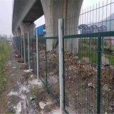 铁路护栏网 铁路隔离栅 铁路防护栅栏 高速隔离栅 高铁护栏网