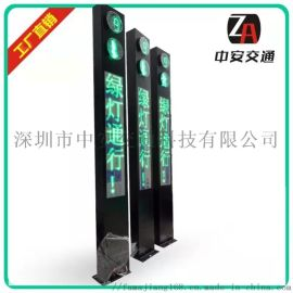 徐州一体式交通红绿灯质量上乘 智能一体式人行信号灯厂家