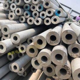 不锈钢厚壁管加工产品