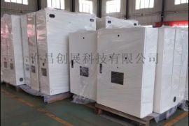 钣金厂家 机械外壳 机箱机柜 加工保证工期