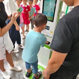 佛山晨檢機器人幼兒園體溫人臉識別消毒洗手一體機