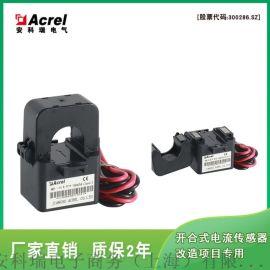 卡扣式电流互感器 AKH-0.66/K-K-24 200/5