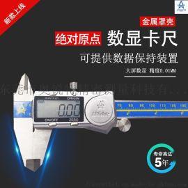卡尺精度高家用小不锈钢电子数显工业级0-150mm