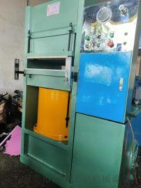 500吨框架式二手油压机拼图机液压机五金冲压挤压