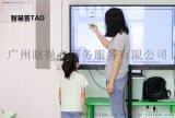 论答ai教育与松鼠ai教育_Ai智能教育品牌排名