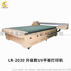 瓷砖打印机瓷砖喷绘机瓷砖打印机械瓷砖印花机
