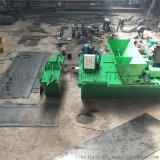 施工澆築成型渠道襯砌機 水利工程建設水渠成型機