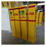 管道標誌樁 燃氣玻璃鋼標誌樁廠家 霈凱標誌樁