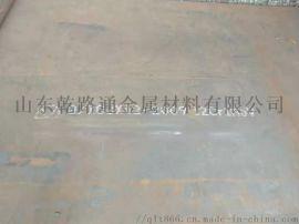 邯钢、莱钢正品 普板 高强板 低合金板 容器板