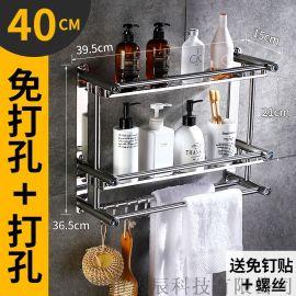 浴室收纳管家不锈钢毛巾架