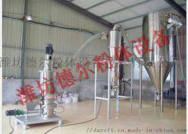 河南饲料气流粉碎机,颗粒超细磨粉机厂家