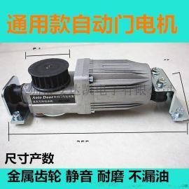 ADK深圳自動門安裝   具有防腐抗潮自動門安裝