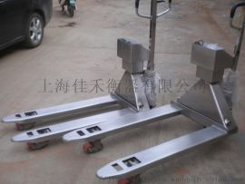 SCS-EXK系防爆型液压叉车电子称厂家