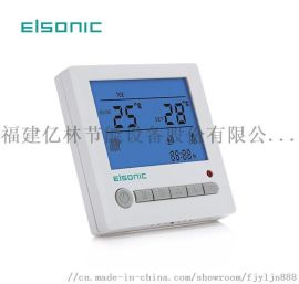Elsonic/亿林R6500温控器
