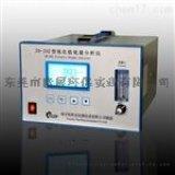 电化学微量氧分析仪ZO-400