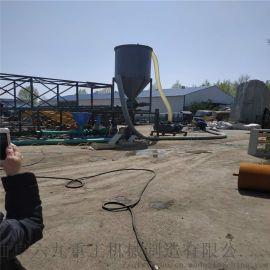 负压气流抽灰机 粉煤灰储存设备 六九重工 低压气力
