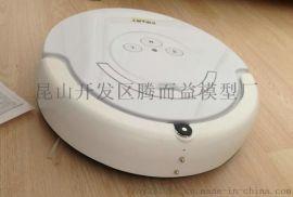 cnc加工智能家电手板模型