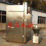 熏鸡设备烟熏炉-250型不锈钢蒸煮烘干上色烟熏炉
