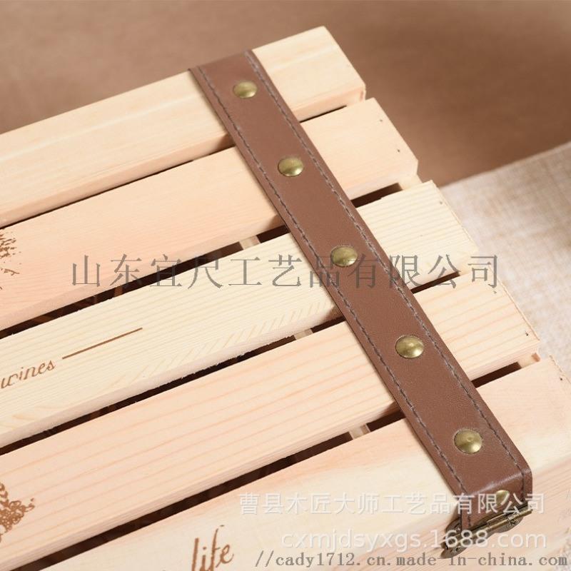 双支红酒酒盒包装手提松木质红酒木盒