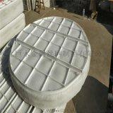 丝网除沫器 上装式下装式除雾器厂家主营石化设备