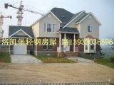 石家莊輕鋼別墅多少錢一平|石家莊輕鋼別墅房屋造價