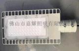 上海亞明ZD105 LED路燈30W50W100W