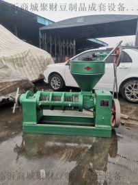 济宁小型多功能榨油机厂家 全自动大豆花生榨油机价格