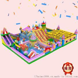 廣場兒童歡樂充氣城堡孩子玩的很開心