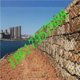 石笼网-格宾笼-铅丝石笼厂家-价格