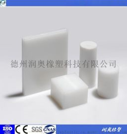 煤仓料仓耐磨尼龙衬板 自润滑超高分子量聚乙烯板材