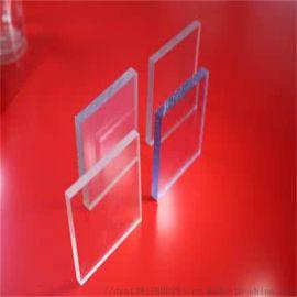 临沂爱硕2mm透明实心PC耐力板 磨砂耐力板