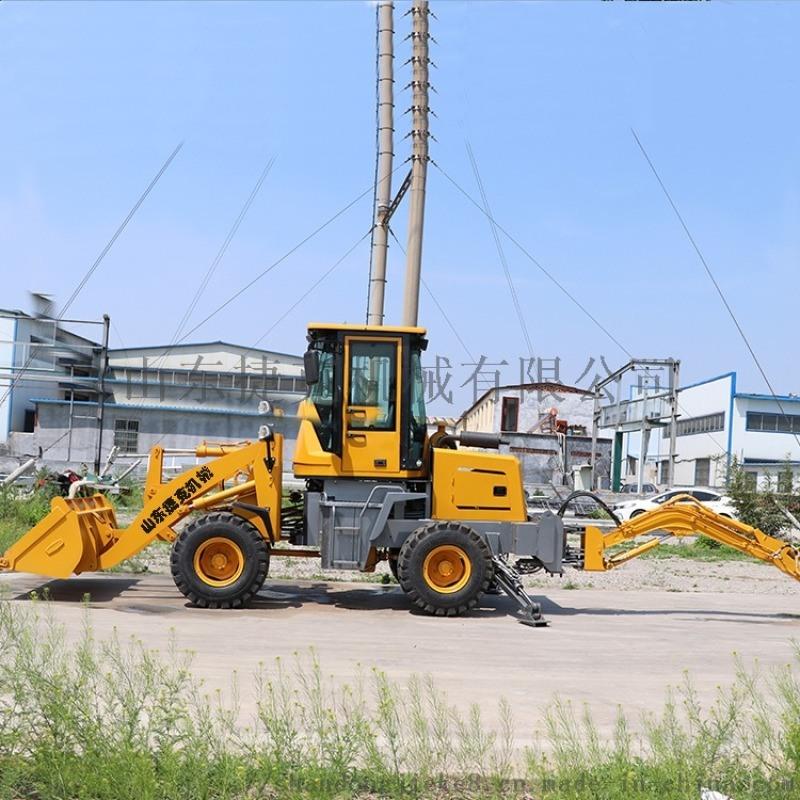 小型前装后挖 捷克挖掘机 轮式装挖两头忙