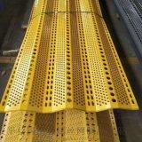 鍍鋅板防塵網 鋼性防風抑塵網  工地專用防風網