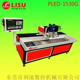 现货供应数控钻孔机 佛山型材钻孔加工专用数控钻床