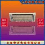 輻射電熱幕加熱板  熱銷高大空間 瑜伽房取暖設備