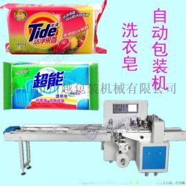 枕式下走纸洗衣皂自动包装机,香皂包装设备