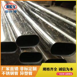 不锈钢光亮椭圆管304,不锈钢平椭圆管弯管