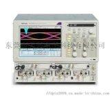 Tektronix泰克DSA8300數位採樣示波器