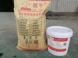 北京聚合物高强修补砂浆一立方用量