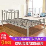 惠州不锈钢床-惠州不锈钢床批发