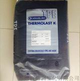 TPE 德国胶宝 TC8COZ 注塑级 高强度 耐臭氧