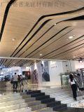 天虹商场木纹铝板,幕墙热转印铝单板,异形铝单板吊顶