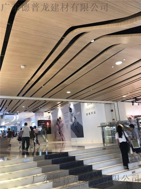 天虹商場木紋鋁板,幕牆熱轉印鋁單板,異形鋁單板吊頂