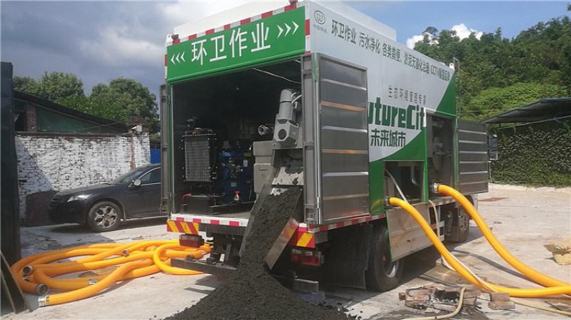 新型环保吸粪车 干湿分离净化压缩吸粪车
