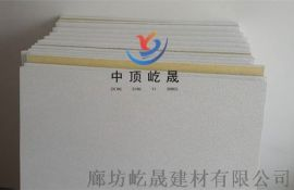 防火白色玻纤吸音天花板 墙面粘贴岩棉玻纤吸音板