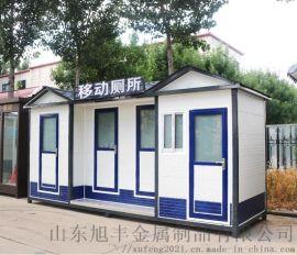 济南金属雕花板移动厕所户外卫生间一体式洗手间淋浴房