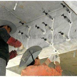 壁可法灌缝胶, 修补混凝土结构裂缝树脂胶