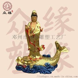 龍魚觀音 樹脂雕塑觀音神像 精美彩繪觀音神像