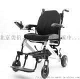 鄭州電動輪椅專賣便攜式鋰電輕質輪椅